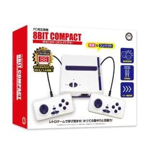 8ビットコンパクト(FC用互換機) CC-8BCPF-WT [ゲーム機本体]