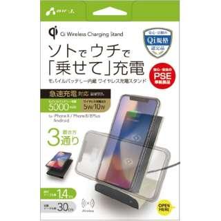 モバイルワイヤレス充電パッド Qi対応 スタンド型 AWJ-MB10BE ベージュ [USB給電対応 /ワイヤレスのみ]