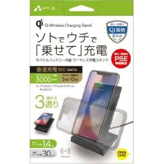 ワイヤレス充電スタンド モバイルバッテリー内蔵 5000mAh 5W/10W AWJ-MB10GY グレー [USB給電対応 /ワイヤレスのみ]