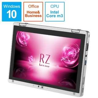 CF-RZ61DPPR ノートパソコン Let's note(レッツノート)RZシリーズ ピンク [10.1型 /intel Core m3 /SSD:128GB /メモリ:8GB /2018年6月モデル]