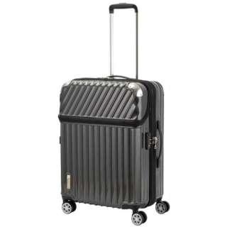 スーツケース 61L(72L) TRAVERIST(トラベリスト)MOMENT(モーメント) カーボンブラック 76-20301 [TSAロック搭載]