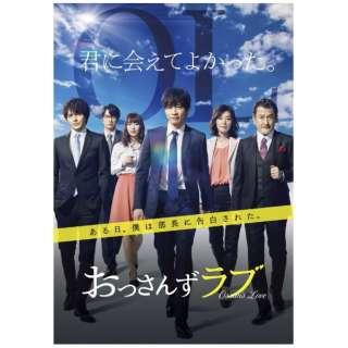 おっさんずラブ DVD-BOX 【DVD】