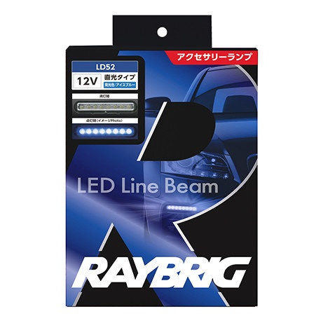 スタンレー電気 LEDアクセサリーランプ 12V 0.7W 2個入 直光タイプ LD52