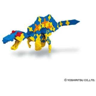 LaQ ダイナソーワールド スピノサウルス