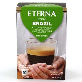 コーヒーカプセル 「ETERNA(エテルナ)」ブラジル