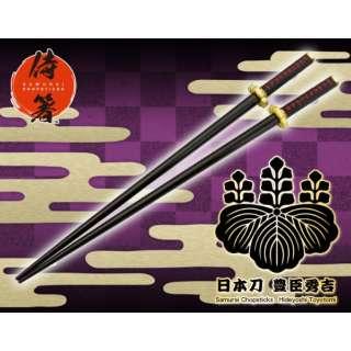 侍箸 日本刀 豊臣秀吉