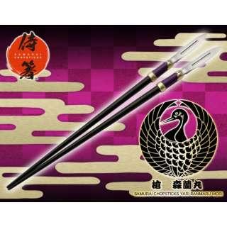 侍箸 槍 森蘭丸