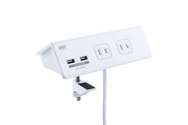 電源タップのおすすめ サンワサプライ TAPB105U3W(2個口・3m)