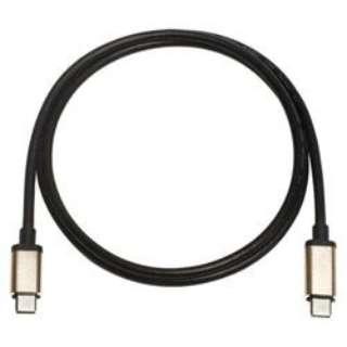 1m[USB-C ⇔ USB-C]3.1ケーブル 充電・転送 USB-151 ブラック
