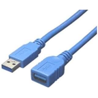 3m[USB-A オス→メス USB-A]3.0延長ケーブル USB3-AB30 ブルー