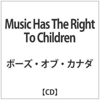 ボーズ・オブ・カナダ:ミュージック・ハズ・ザ・ライト・トゥ・チルドレン 【CD】