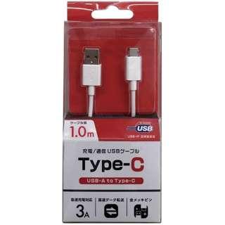 【USB-IF正規認証品】1m[Type-C ⇔ USB-A]USB2.0/3A対応USBケーブル 充電・転送ホワイトBKS-UD3CS100W BKS-UD3CS100W ホワイト [1.0m]