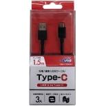 【USB-IF正規認証品】1.5m[Type-C ⇔ USB-A]USB2.0/3A対応USBケーブル 充電・転送ブラックBKS-UD3CS150K BKS-UD3CS150K ブラック [1.5m]