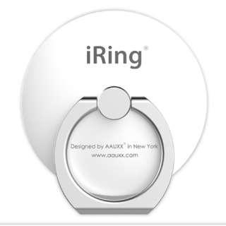 UMS-IR07IMCPW iRing Circle パールホワイト
