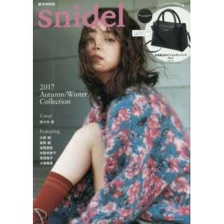 snidel 17秋/冬Collect