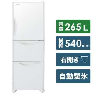 《基本設置料金セット》 R-S27JV 冷蔵庫 真空チルド Sシリーズ クリスタルホワイト [3ドア /右開きタイプ /265L]