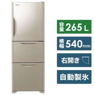 《基本設置料金セット》 R-S27JV 冷蔵庫 真空チルド Sシリーズ クリスタルシャンパン [3ドア /右開きタイプ /265L]