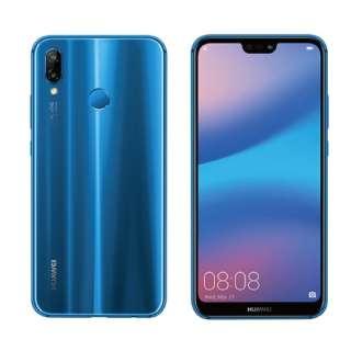 HUAWEI P20 lite KleinBlue「51092NAJ」Kirin 659 5.84型・メモリ/ストレージ:4GB/32GB nanoSIMx2 SIMフリースマートフォン