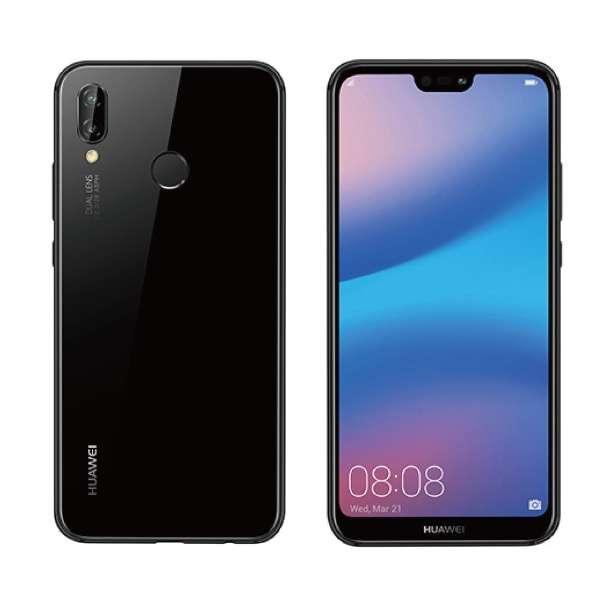 HUAWEI P20 lite Midnight Black「51092NAH」Kirin 659 5.84型・メモリ/ストレージ: 4GB/32GB nanoSIMx2 SIMフリースマートフォン
