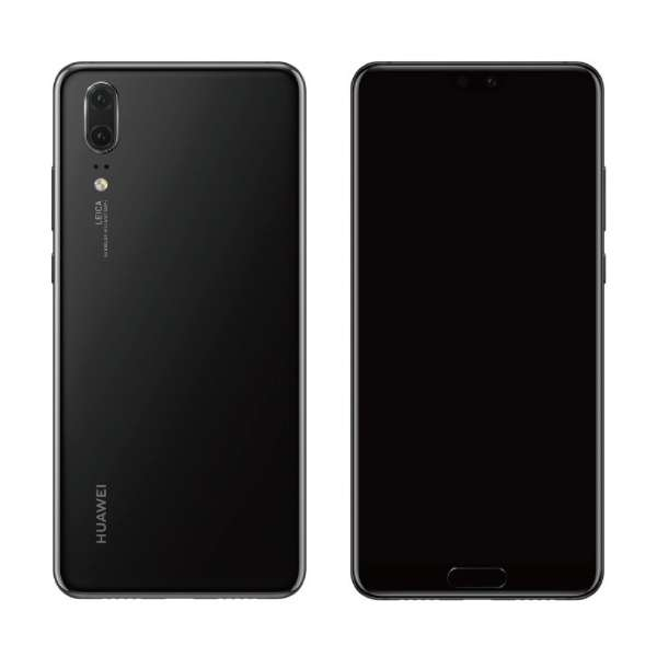 HUAWEI P20 Black「51092NAT」Kirin 970 5.8型・メモリ/ストレージ: 4GB/128GB nanoSIMx2 DSDS対応 SIMフリースマートフォン