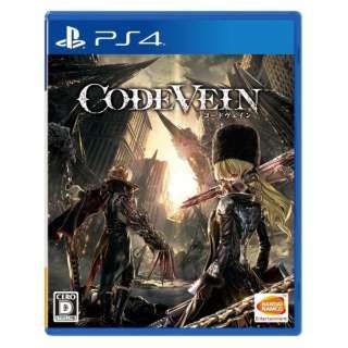 CODE VEIN 通常版 【PS4】