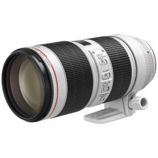 カメラレンズ EF70-200mm F2.8L IS III USM ホワイト [キヤノンEF /ズームレンズ]