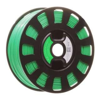 Robox3Dプリンタ-用フィラメントPLA/グリーン RBX-PLA-GR497