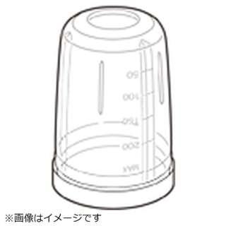 サイレントミルサー大容器