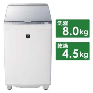 ES-PX8C-S 縦型洗濯乾燥機 シルバー [洗濯8.0kg /乾燥4.5kg /ヒーター乾燥 /上開き]
