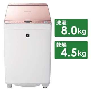 ES-PX8C-P 縦型洗濯乾燥機 ピンク [洗濯8.0kg /乾燥4.5kg /ヒーター乾燥 /上開き]