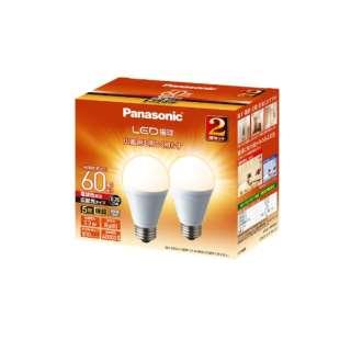 LED電球(一般電球形[広配光タイプ]・全光束810lm/電球色相当・口金E26/2個入) LDA7LGEW2T [E26 /電球色]