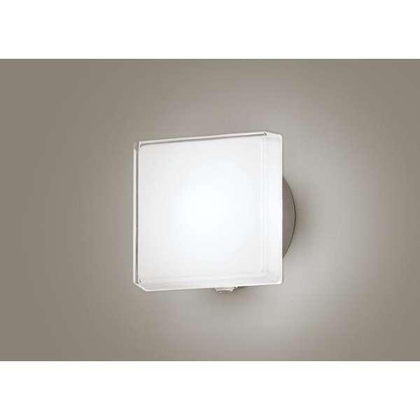 LGWC81326 LE1 玄関照明 シルバーメタリック [昼白色 /LED /防雨型 /要電気工事]