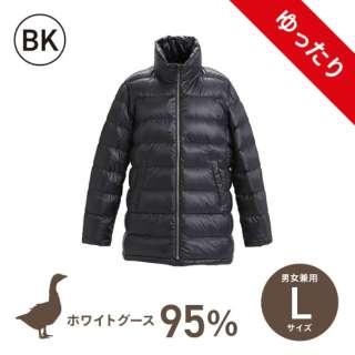 【数量限定】ゆったりモデル ダウンジャケット(男女兼用/Lサイズ/ブラック)