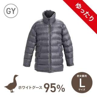 【数量限定】ゆったりモデル ダウンジャケット(男女兼用/Lサイズ/グレー)
