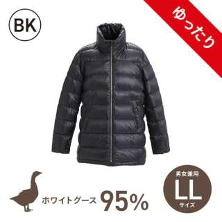 【数量限定】ゆったりモデル ダウンジャケット(男女兼用/LLサイズ/ブラック)