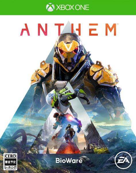 Anthem [通常版] [Xbox One]