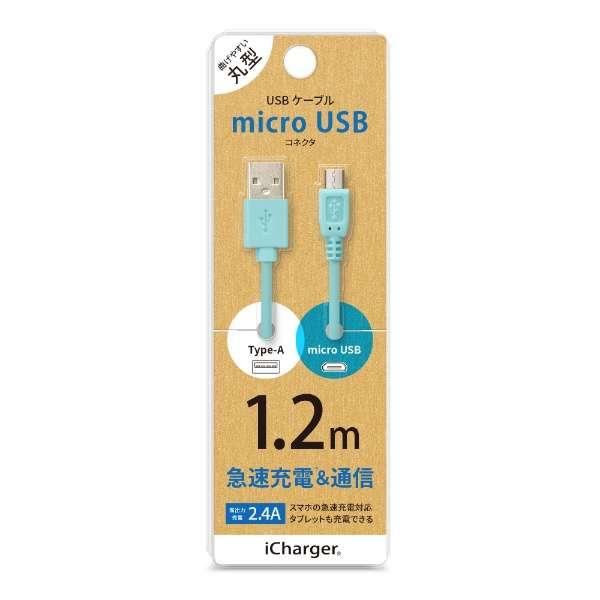 [micro USB] ケーブル 1.2m ブルー PG-MUC12M03 [1.2m]