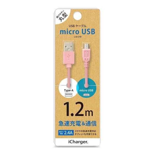[micro USB]  ケーブル 1.2m ピンク PG-MUC12M04 1.2m ピンク [1.2m]