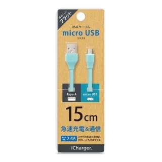[micro USB]  フラットケーブル PG-MUC01M08 15cm ブルー [0.15m]