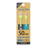 [micro USB] フラットケーブル 50cm グリーン PG-MUC05M10 [0.5m]