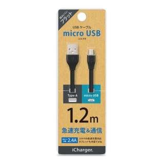[micro USB] フラットケーブル PG-MUC12M06 1.2m ブラック [1.2m]