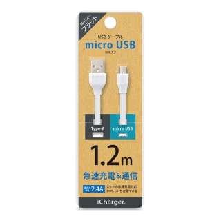 [micro USB] フラットケーブル PG-MUC12M07 1.2m ホワイト [1.2m]