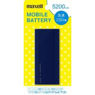 MPC-TW5200NYBC モバイルバッテリー [5200mAh /1ポート /microUSB /充電タイプ]