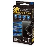 リキッドスクリーンプロテクター ナノプロテクト+ 【ガラスコーティング剤】 NP-LSP-N