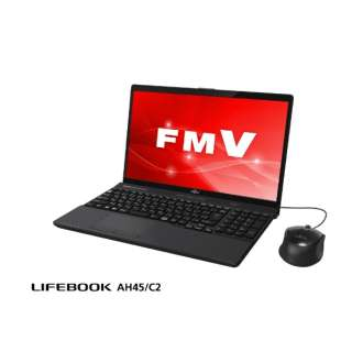 FMVA45C2B ノートパソコン LIFEBOOK(ライフブック) ブライトブラック [15.6型 /intel Core i3 /HDD:1TB /メモリ:4GB /2018年7月モデル]