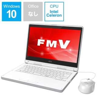 LIFEBOOK(ライフブック) ノートパソコン アーバンホワイト FMVL55C2W [14.0型 /intel Celeron /SSD:128GB /メモリ:4GB /2018年7月モデル]