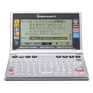 電子翻訳機 GLOBAL TALKER GT-V4