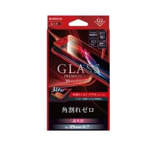 iPhone8/7 (4.7) GLASS PREMIUM FILM 3Dハイブリッド