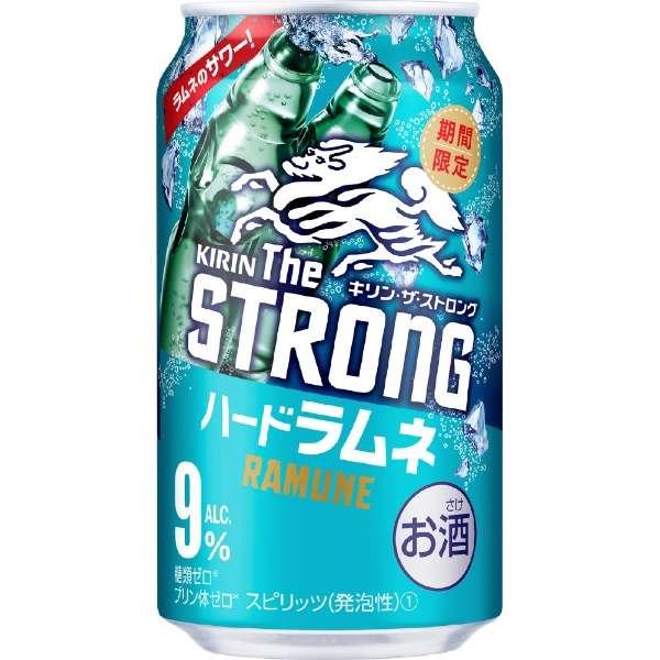 [数量限定] キリン・ザ・ストロング ハードラムネ (350ml/24本)【缶チューハイ】