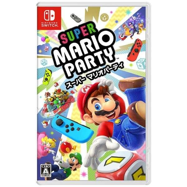 スーパー マリオパーティ 【Switch】